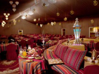 Al Hadheerah Ramadan Tent