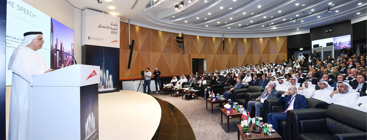 Emirati-French Business Summit - HE Mattar Al Tayer