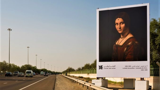 Louvre Abu Dhabi - Radio-Guided Highway Art Gallery - La Ferronnière