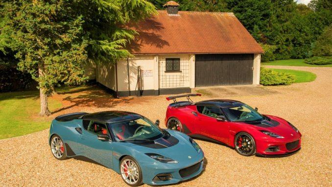 Lotus Cars Dubai - New Showroom