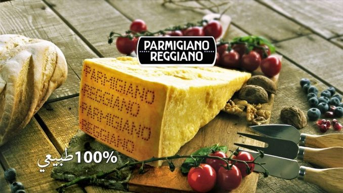 Parmigiano Reggiano GCC Awareness Campaign