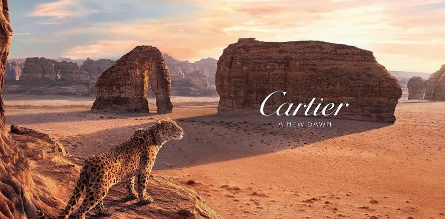cartier panthère new dawn