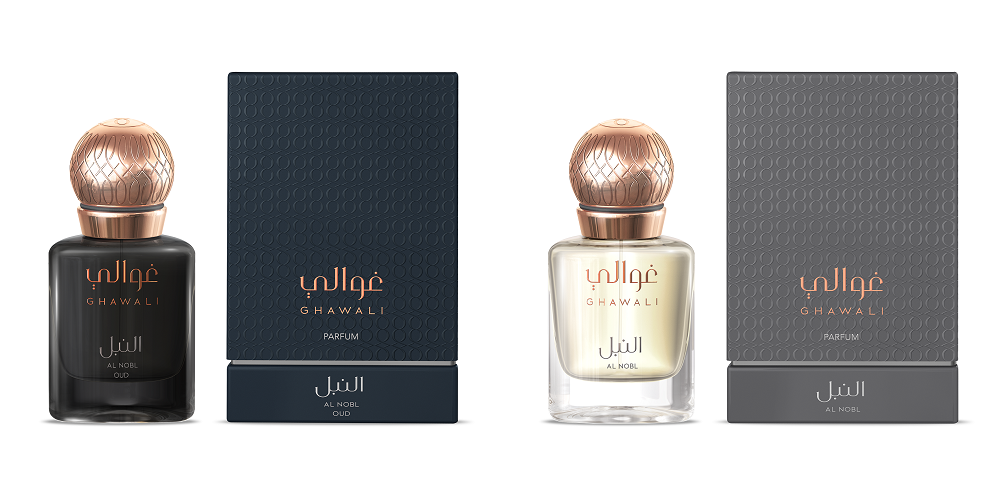 Ghawali Oriental Fragrances - Oud & Perfume