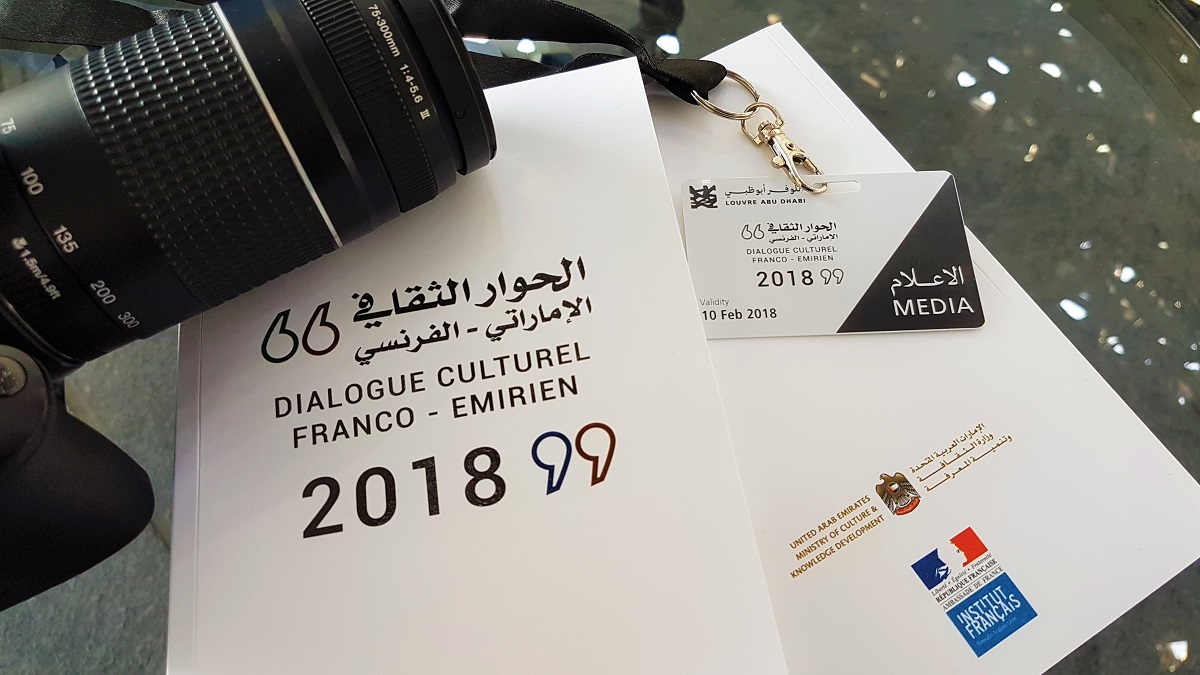 UAE-France Cultural Dialogue 2018